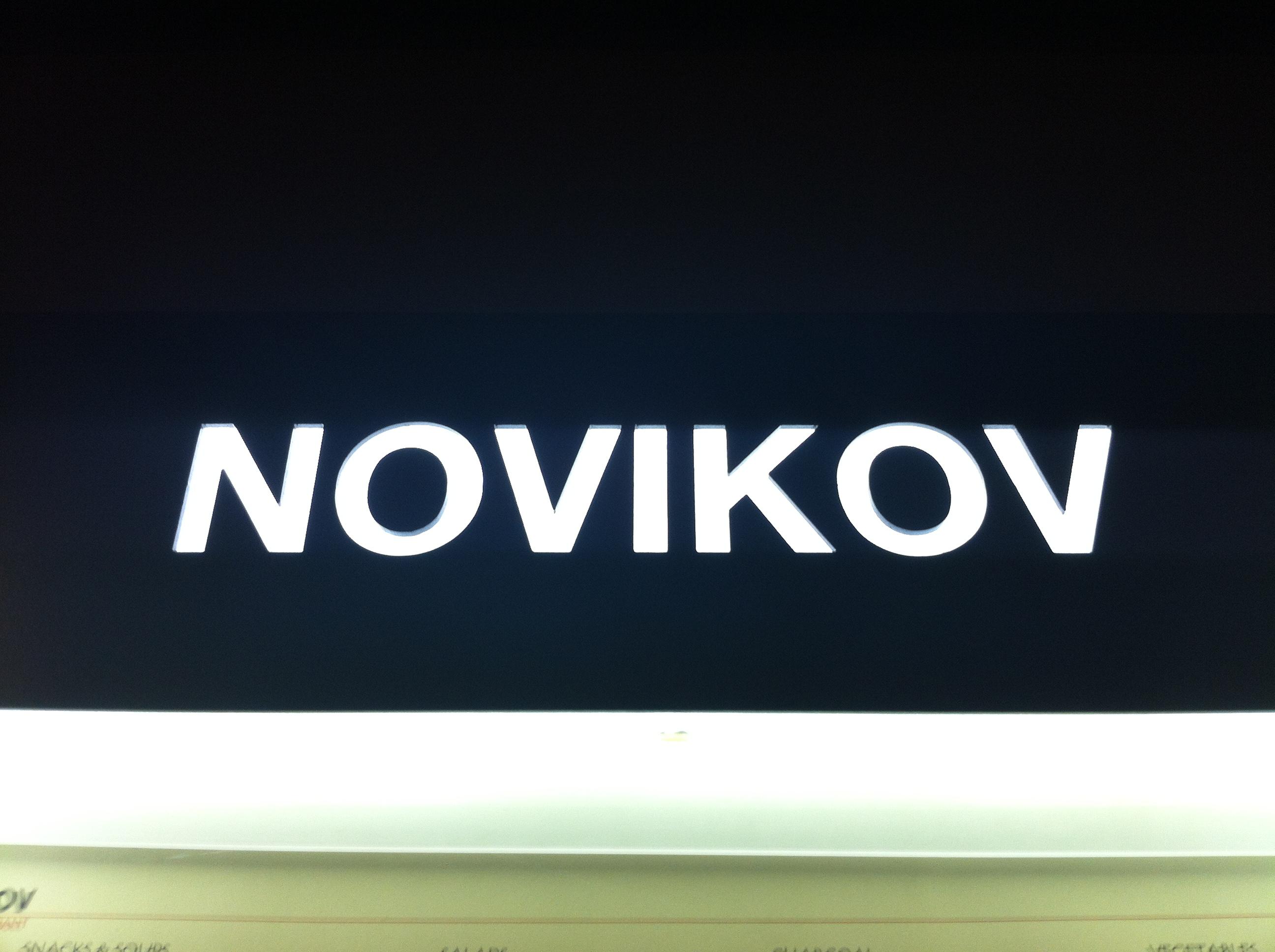{Eat & Drink} An Evening at Novikov